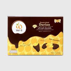 WEL-B DURIAN  COATED WITH DARK CHOCOLATE  75 g.