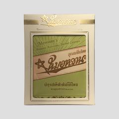 MOWAAN Aromatic Refreshing Herbal Lozenges (10 Tablets*6)