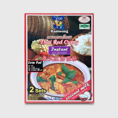 RAMWONG RED CURRY POWDER W/COCONUT MILK 55 G.*2
