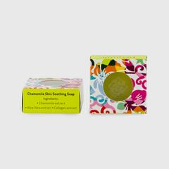 Pranali Chamomile Skin Soothing Soap 120g