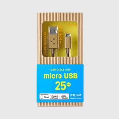 DANBOARD USB Cable with Micro USB connector 25 cm.