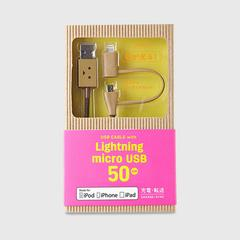 DANBOARD USB Cable with Micro and Lightning USB connector 50 cm.