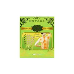 GOLD ELEPHANT THAI HERBAL PATCH - GREEN (5 plasters/box)