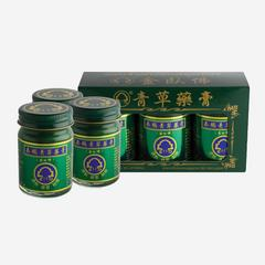 PHOHERB Herbal Wax 50 g (3 pieces)