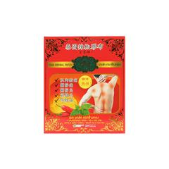 GOLD ELEPHANT THAI HERBAL PATCH - RED (5 plasters/box)