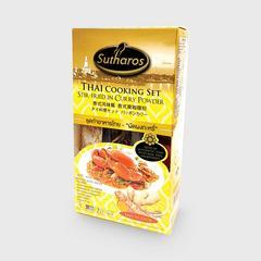 SUTHAROS Stir-Fried In Curry Powder Cooking Set 50g.