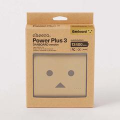 cheero Power Plus3 DANBOARD version 13400mAh 充电宝 - 浅棕色