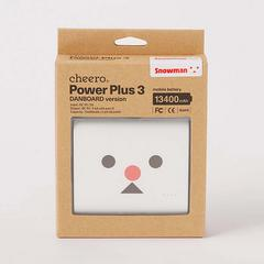 cheero Power Plus3 DANBOARD version 13400mAh 充电宝 - 白色