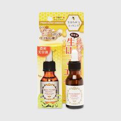 HERBERY EARTH 天然蜂蜜胎盘透明质酸美容液 20ml