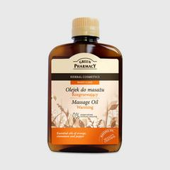 GREEN PHARMACY MASSAGE OIL WARMING 200 ML.