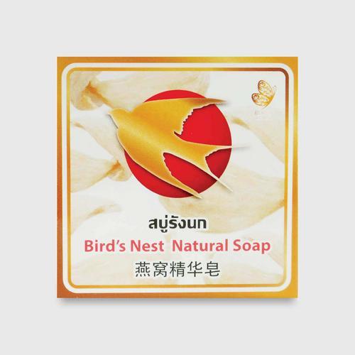 Beauty Herbal燕窝天然精华皂 (6块X70克)