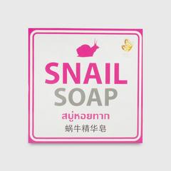Beauty Herbal蜗牛精华皂  (6块X70克)
