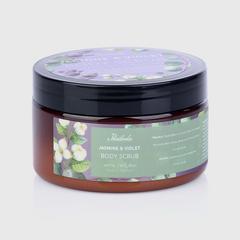 PRAILEELA Jasmine Flower & Violet 身体磨砂膏 250 克