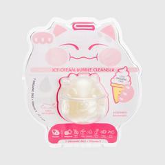 Econeko有机肥皂白泥配方90克