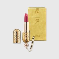 THE HISTORY OF WHOO Mi 15 Rose Lipstick