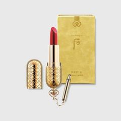 THE HISTORY OF WHOO Mi 42 Red Lipstick
