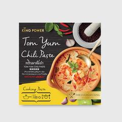 King Power Tom Yum Chili Paste 50 g. x 2 packs