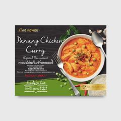 King Power Panang Chicken Curry Jasmine Rice 350 g.