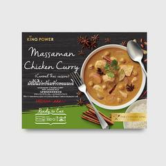 King Power Massaman Chicken Curry  Jasmine Rice 350 g.