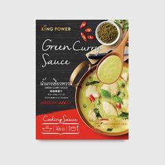 King Power Green Curry Sauce 200 g. x 2 packs