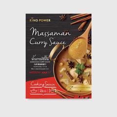 King Power Massaman Curry Sauce 200 g. x 2 packs