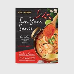 King Power Tom Yum Sauce 200 g. x 2 packs
