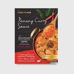King Power Panang Curry Sauce 200 g. x 2 packs