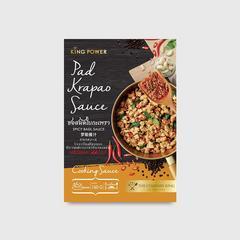 King Power Spicy Basil Sauce 80 g. x 2 packs