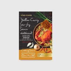 King Power Yellow curry stir-fry Sauce 80 g. x 2 packs