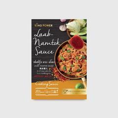 King Power Laab-Namtok sauce 80 g. x 2 packs