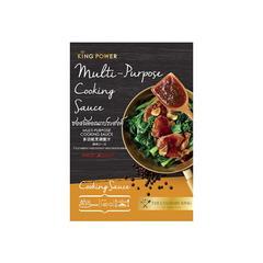 King Power Multi-purpose Cooking Sauce 80 g. x 2 packs