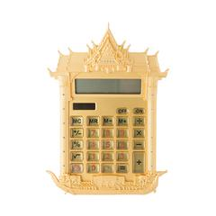 CUBIC GEMS Golden Siam Calculator