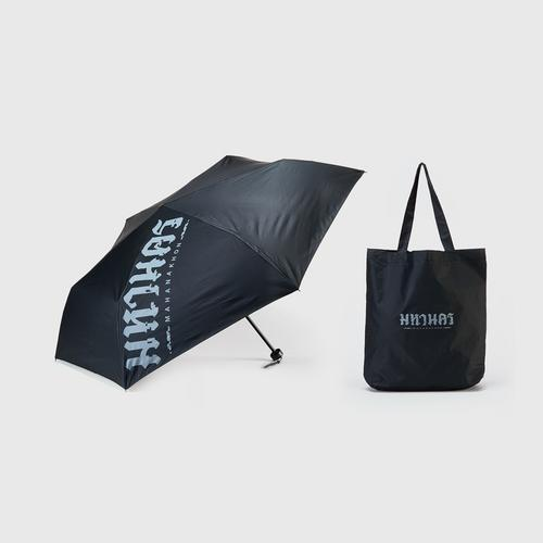 MAHANAKHON TYPO 2in1 Folding Umbrella Black
