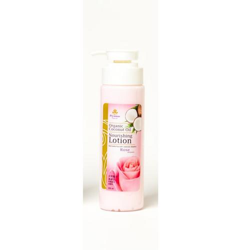 PIYAMAS Organic Coconut Oil Nourishing Lotion Rose 250 G.