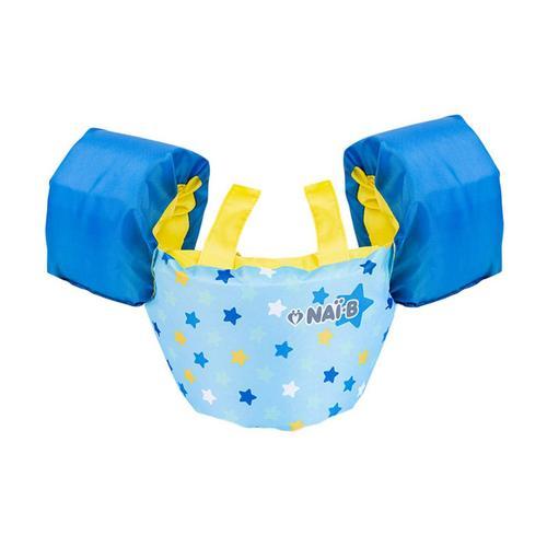 Nai-B Arm Band Swim Jacket Blue