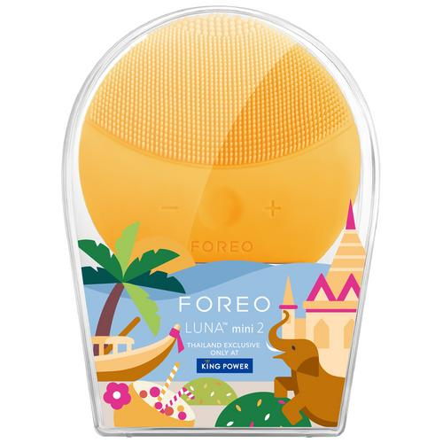 FOREO LUNA Mini 2 Sunflower - King Power Exclusive