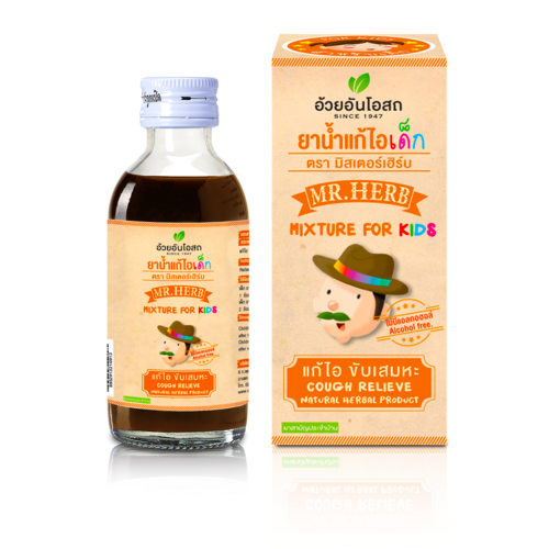 OUAY UN Mr. Herb Cough Relieve For Kids