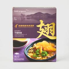 THAI SCALA SHARK'S FIN WITH EGG 210G
