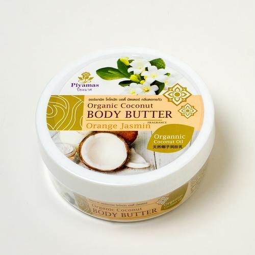 PIYAMAS Organic Coconut Body Butter Orange Jasmine 250G