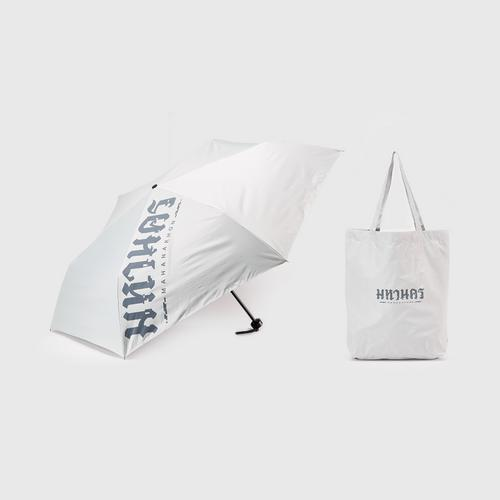 MAHANAKHON TYPO 2in1 Folding Umbrella White