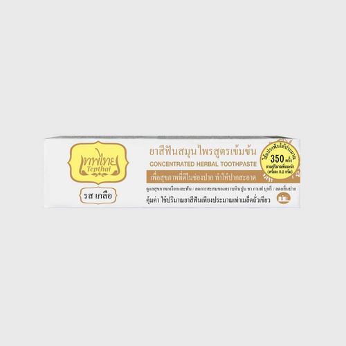TEPTHAI Herbal Toothpaste Salt 70g.