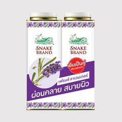 Snake Brand Prickly Heat Powder Lavender (Twin Pack)