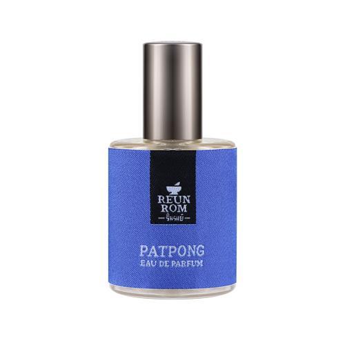 Reunrom Perfume Patpong 45ml
