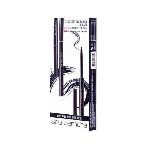 Shu Uemura Lasting Soft Gel Pencil Trio (Intense Black)