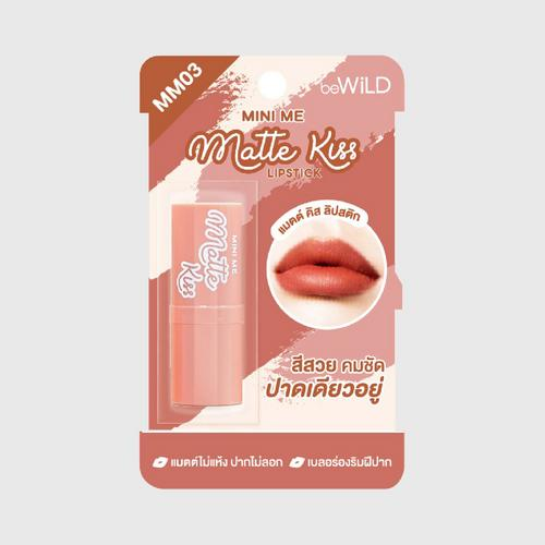 BEWILD Mini Me Matte Kiss MM03 3.5 G.