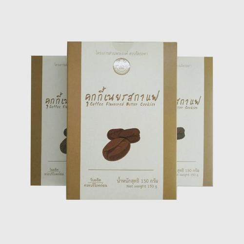 The Royal Chitralada Project Coffee Flavoured Butter Cookies 150 G.