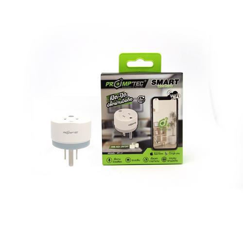Prompte Smart Wifi EU Plug