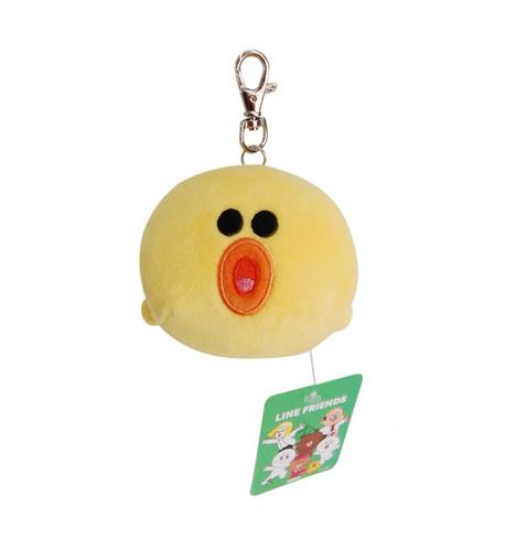 LINE FRIENDS Key chain Sally Lying