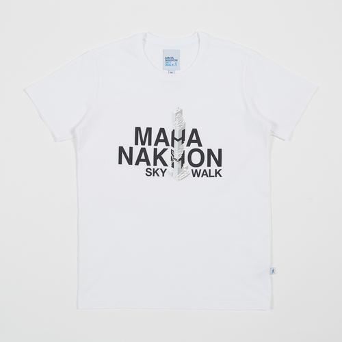 Mahanakhon SkyWalk Typo and Building T-shirt White XL