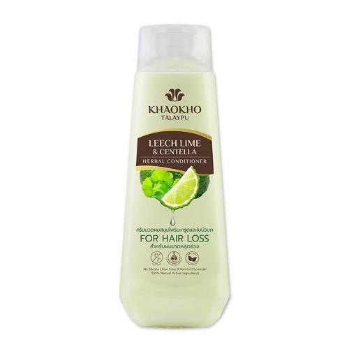 KHAOKHO TALAYPU Leech Lime And Ctella Conditioner 330ml